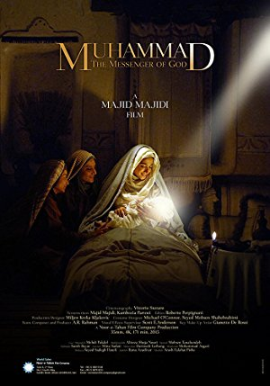 Hz. Muhammed Allah'in Elcisi – Muhammad The Messenger of God 2015 Türkçe Dublaj izle