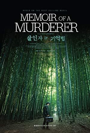 Bir Katilin Anıları – Memoir of a Murderer 2017 Türkçe Dublaj izle