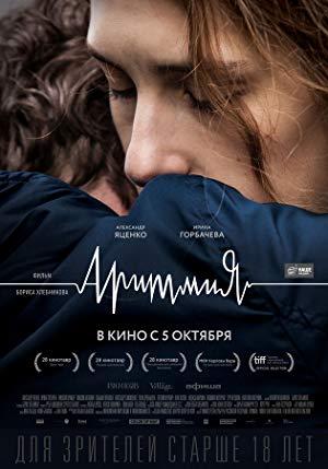 Aritmiya – Arrhythmia 2017 Türkçe Altyazı izle