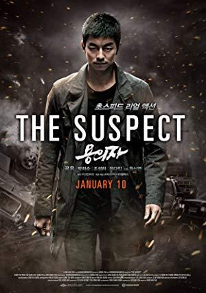 Şüpheli – The Suspect 2013 Türkçe Dublaj izle