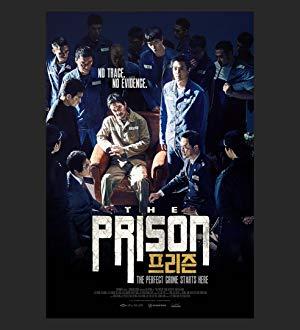 Hapishane – The Prison A.k.a Peurizeun 2017 Türkçe Dublaj izle