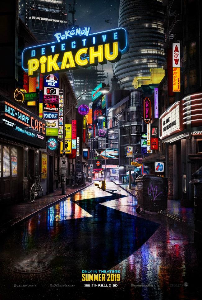 Pokémon Dedektif Pikachu izle