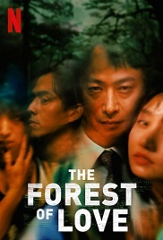 The Forest of Love 1080p full izle