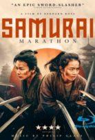 Samurai Marathon Filmi izle Türkçe dublaj Full HD İzle